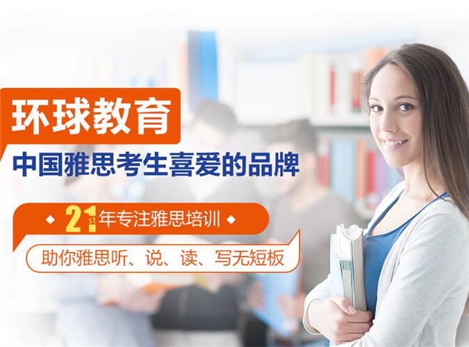 中国雅思考生最喜爱的品牌