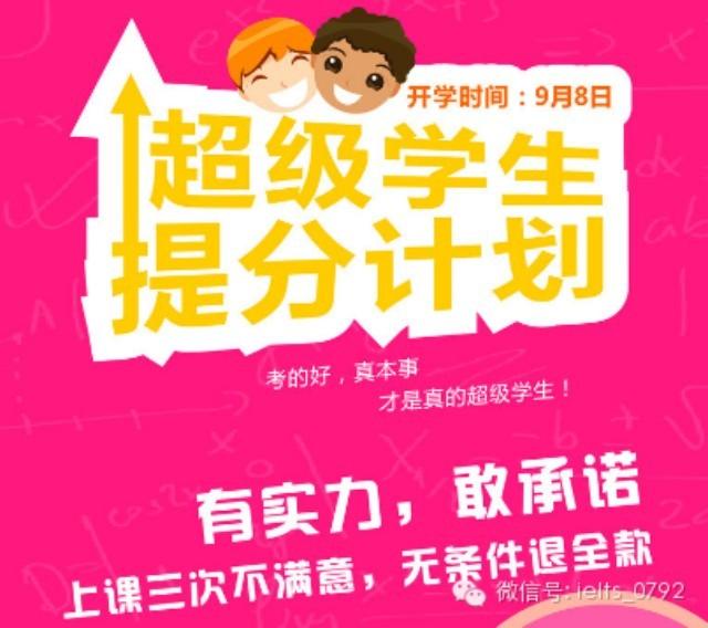 九江高考英语提分班|承诺至少提升10-15分|VIP