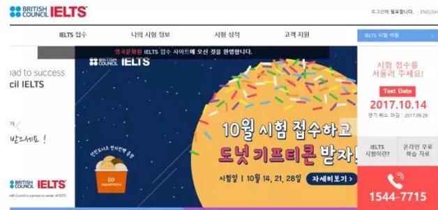 在韩国考雅思是一种怎样的体验