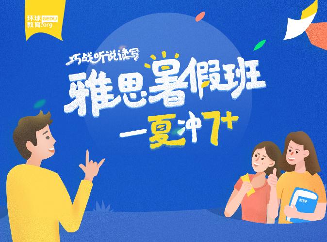 ope体育官网app