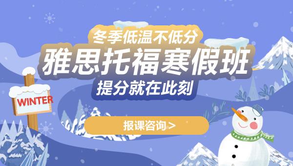 这个寒假,拿下ope体育官网app