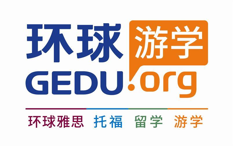 上海环球雅思英语培训班