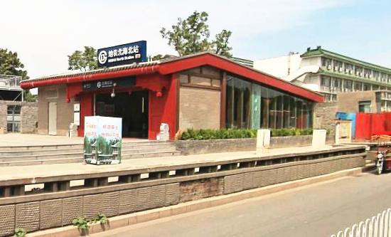地铁北海北站a口