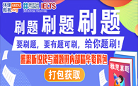 ope体育官网app在线直播课集训班资料免费获取