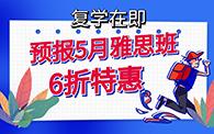 石家庄环球教育月面授ope体育官网app课程,现在预报享特惠