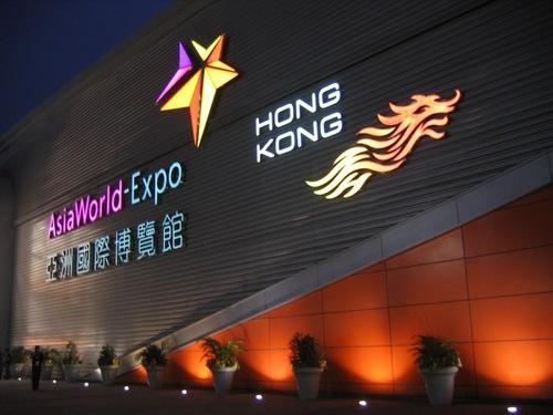 亚洲国际博览馆_2014年香港sat考点大全介绍之亚洲国际博览馆