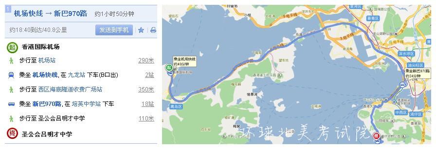 新闻    港铁中环站(港岛线及荃湾线)-a 出口转乘巴士m47或4号