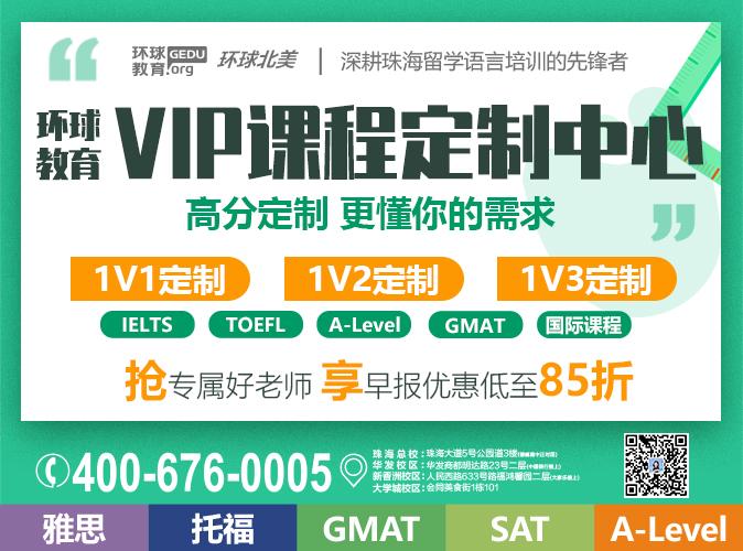 2021年4月VIP定制班