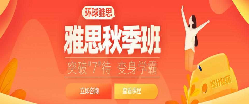 2019东莞ope体育官网app秋季班