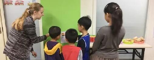 环球教育寒假【托管班】火爆招生
