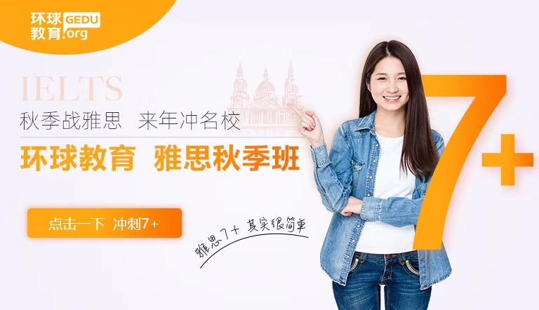 ope体育官网app秋季班
