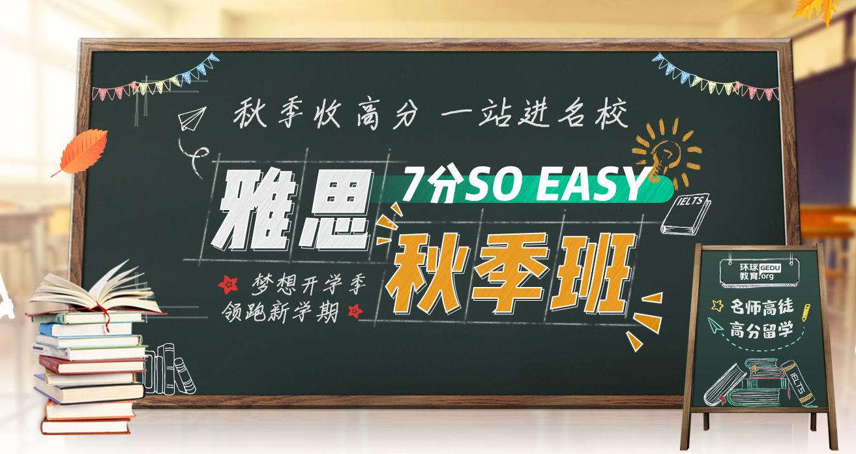 西宁环球教育外国语学校