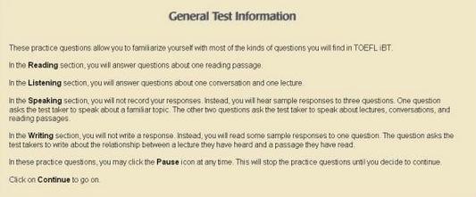托福考试流程