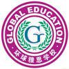 芜湖环球雅思学校-雅思VIP课程,托福VIP课程