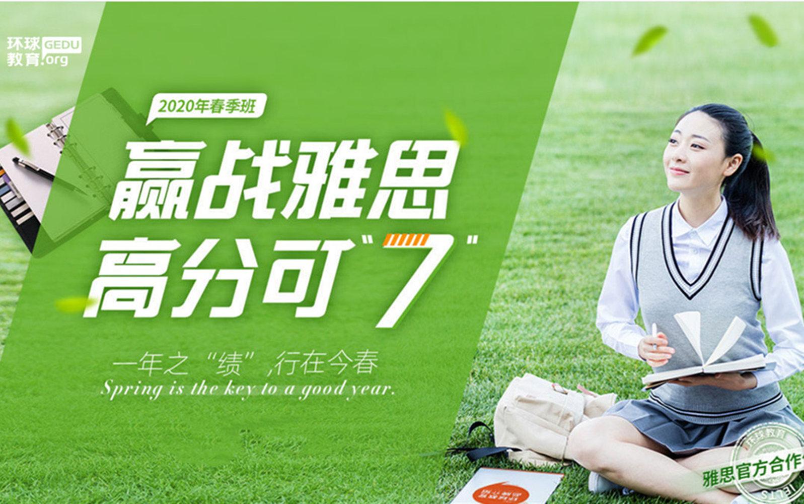 环雅春季课程丨王牌师资,一起在家屠ope体育官网app!