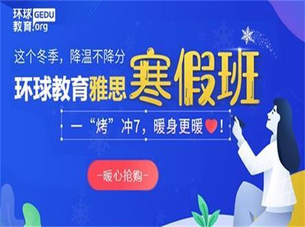 2019ope体育官网app秋季班
