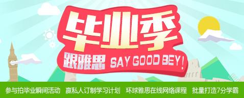 外国小孩口语宣传设计