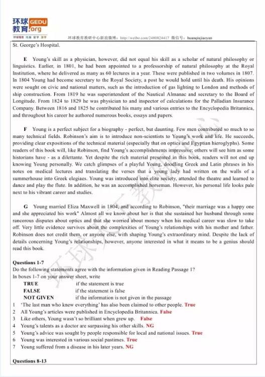 环球教育教研中心雅思答案3