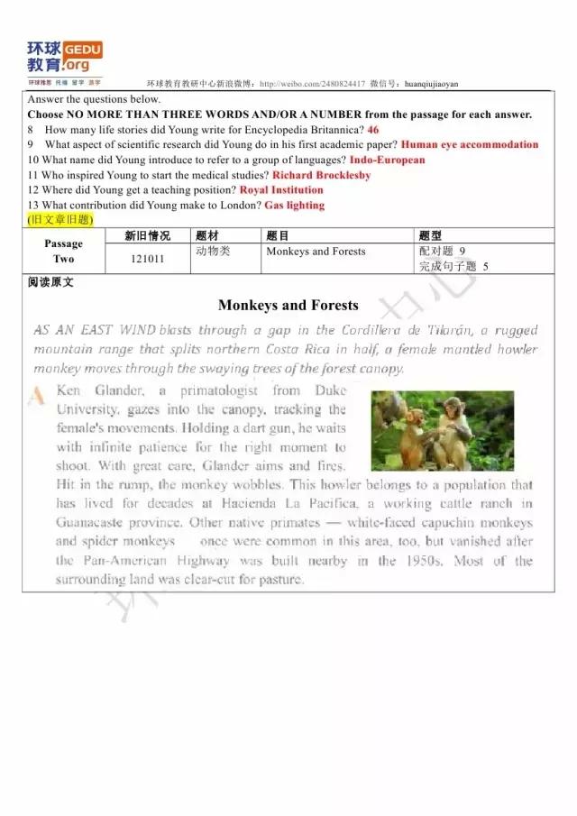 环球教育教研中心雅思答案4