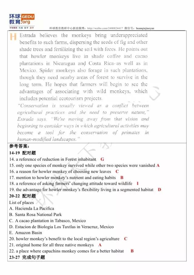 环球教育教研中心雅思答案8