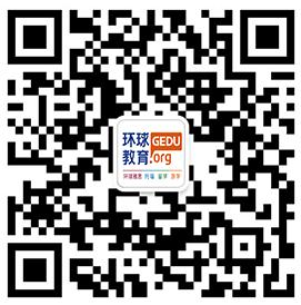 重庆环球雅思微信