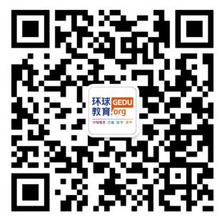 重庆环球教育微信平台