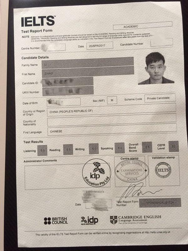 李子豪雅思考试成绩单