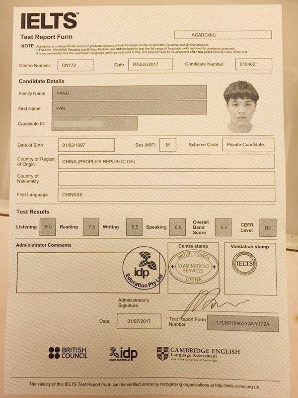 杨龑雅思考试成绩单