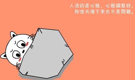 """""""雅思口语语言库积累——长句小搜罗"""""""