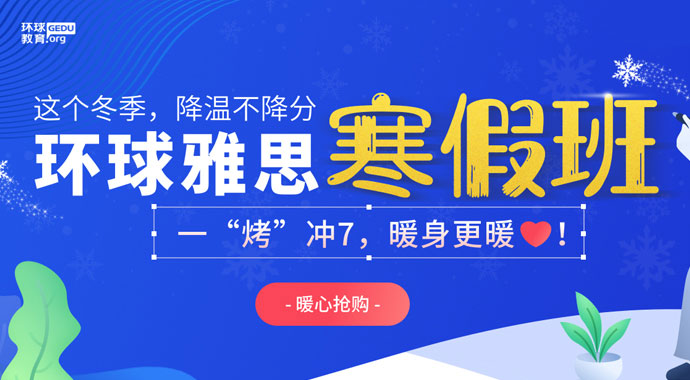 19ope体育官网app冬季