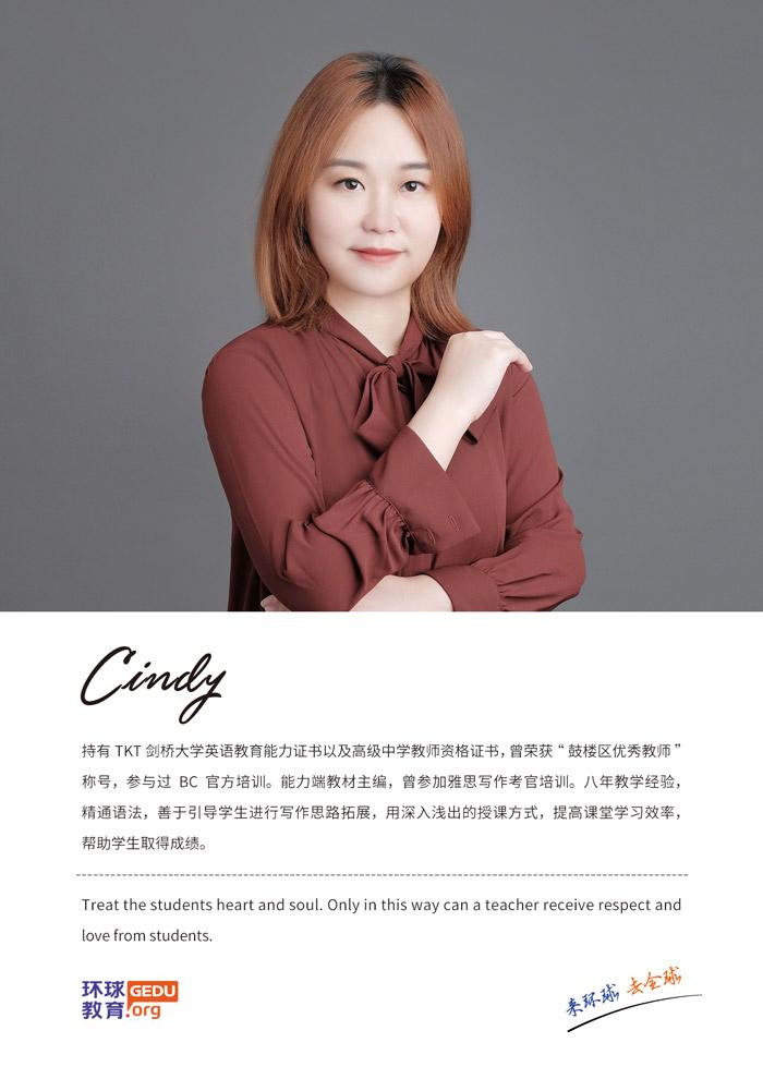 2021老师-19-Cindy.jpg