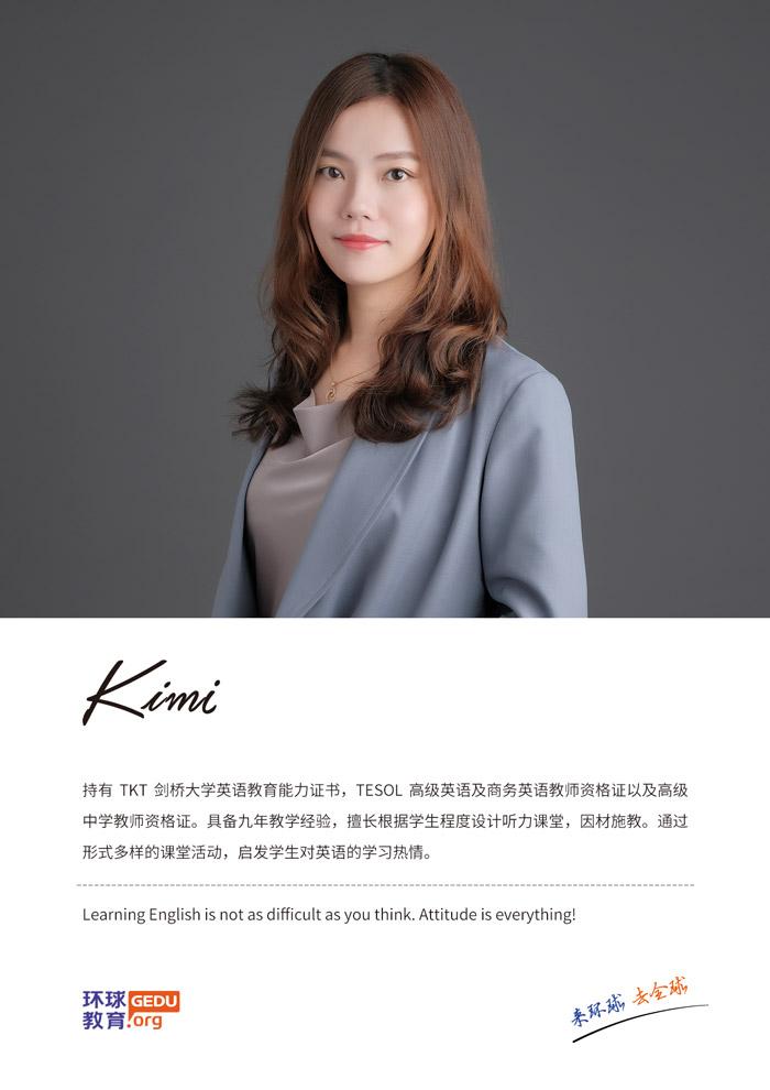 2021老师-Kimi-去分数.jpg